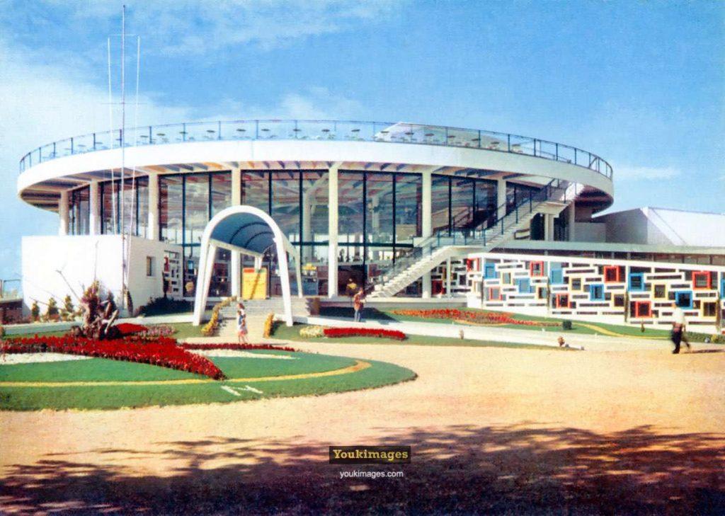 Casino Municipal de Royan. La Rotonde (années 60)